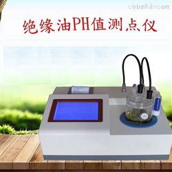 油PH测试仪