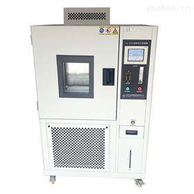 CS-6080橡胶臭氧老化试验箱