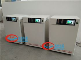 GW二氧化碳培养箱