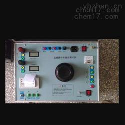 黑龙江省互感器伏安特性测试仪
