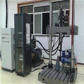 电液伺服长构件疲劳试验机
