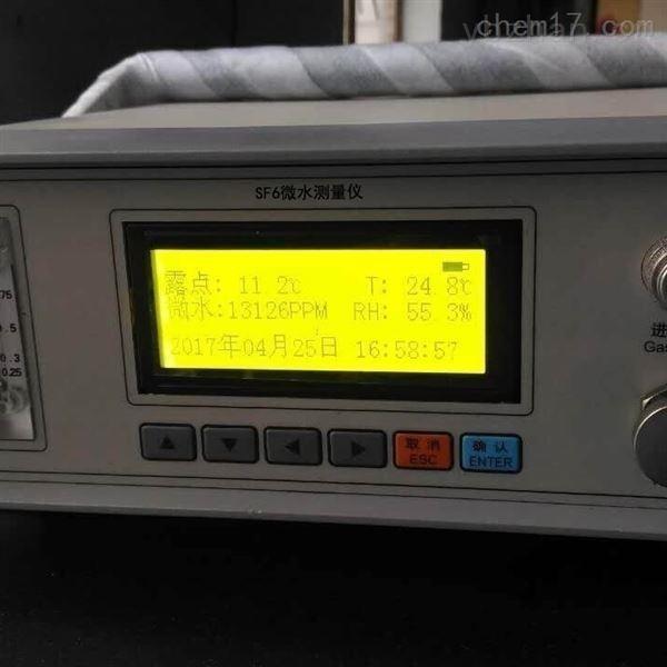 电力承装承修资质用设备绝缘油微水仪