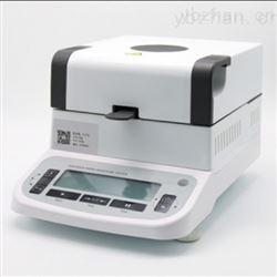 KB-300在线红外水分仪规格