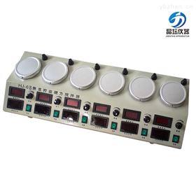 HJ-6B多头控温磁力加热搅拌器