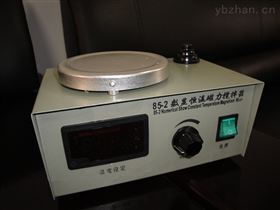 85-2A數顯恒溫磁力加熱攪拌器
