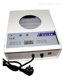 XK97-A型菌落计数器