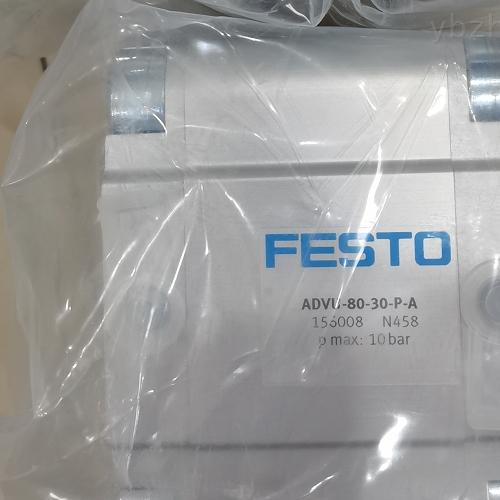 德国FESTO旋转电缸ADVU-80-30-P-A