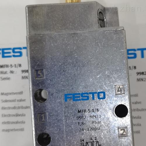 FESTO通用型方向控制阀MFH-5-1/8-S-EX