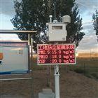 OSEN-6C榆林企業無組織排放TSP顆粒物監測儀廠家