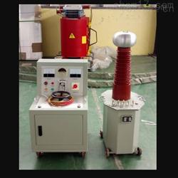 牡丹江市工频交流试验变压器