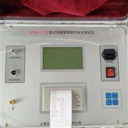 合肥市氧化锌避雷器测试仪