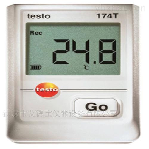 迷你型温度记录仪套装