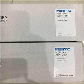 连接件LNG-40-德国FESTO常开型气控阀,VL/O-3-PK-3X2