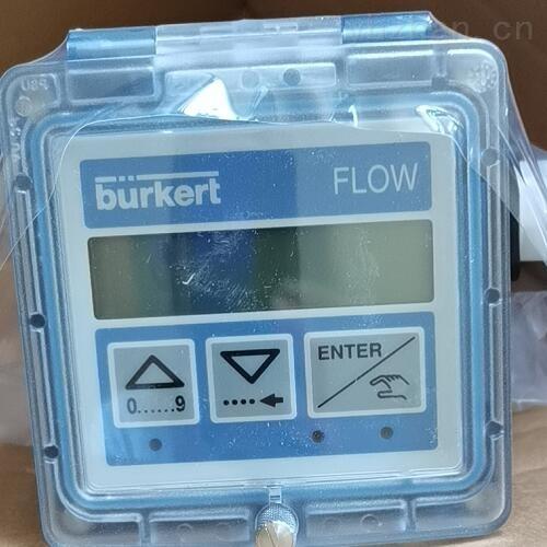 BURKERT流量开关 带显示选型要求