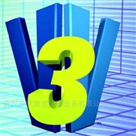 (V3V)美國TSI 體三維速度場儀/流量計