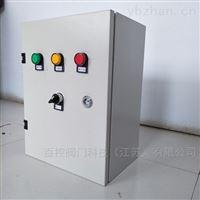 江苏电动阀门控制柜 控制箱厂家