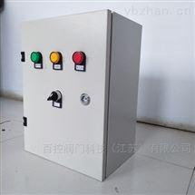 DKX-EZC江苏电动阀门控制柜 控制箱厂家