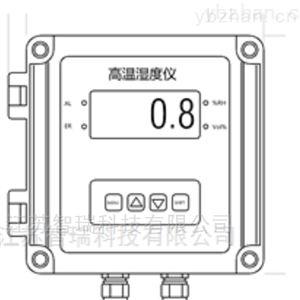 HVZR-HS8600A智能湿度仪作用