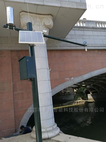 城市内涝预警与排水信息化系统