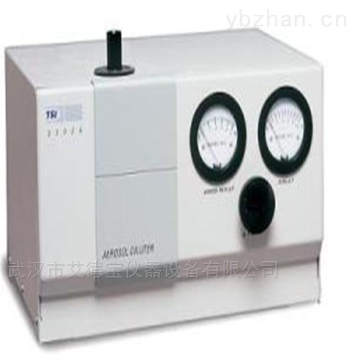 美国TSI 气溶胶稀释器