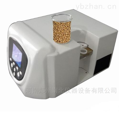 RH2010SF-I海产品水分测定仪