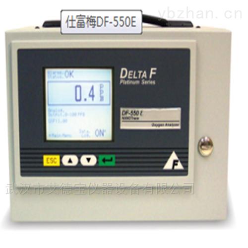 Servomexppt级氧分析仪