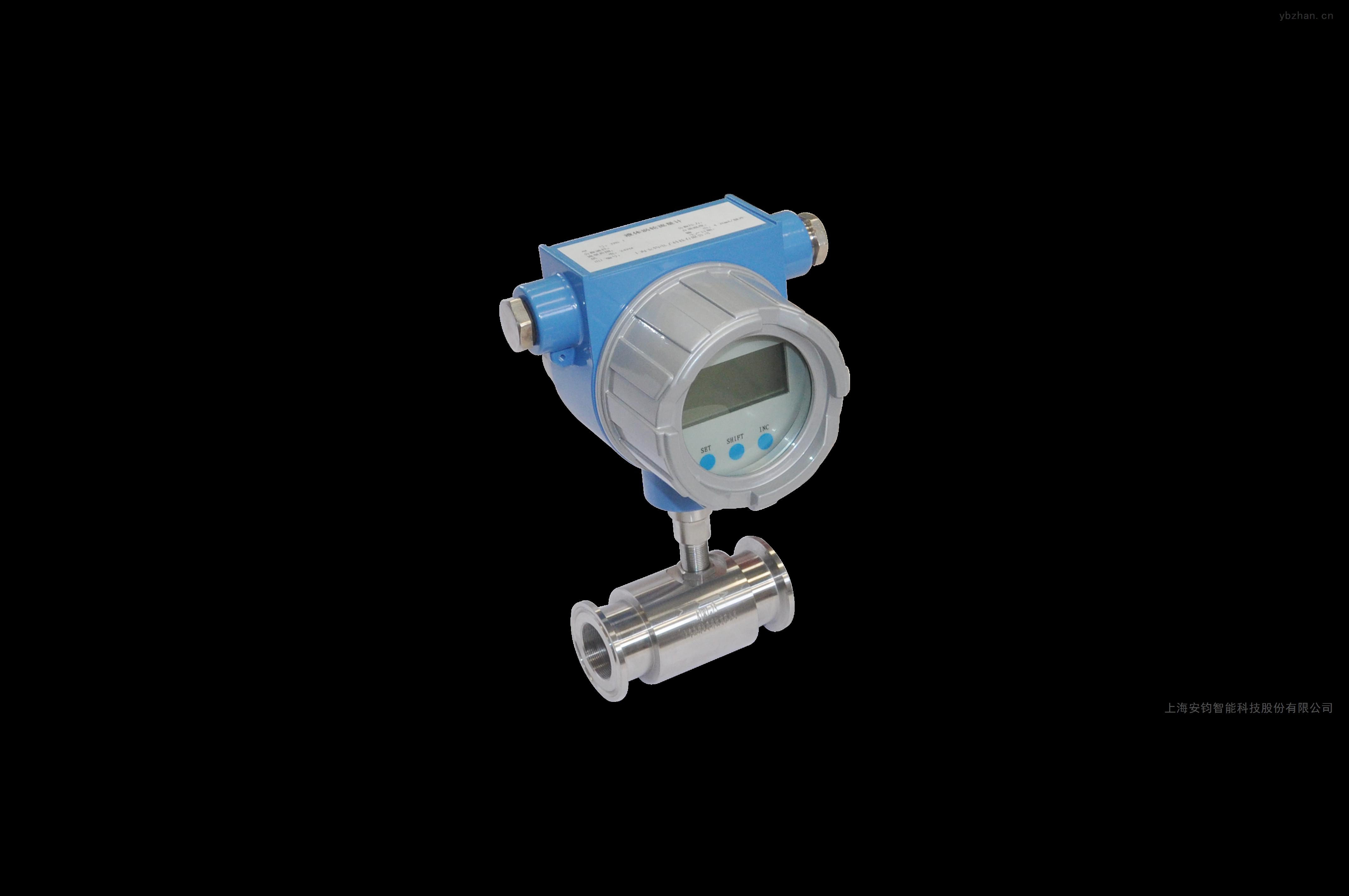 卡箍连接型液体涡轮流量计