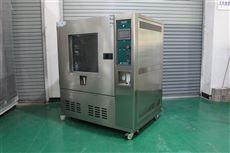 GT-LY-512汽车行业淋雨试验箱  防水测试箱
