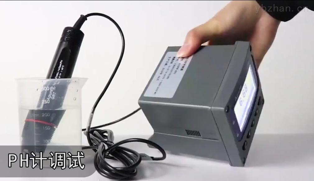 上海闊思電子有限公司水質分析儀表介紹