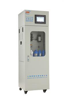 TNiG-3051重金属在线总镍自动监测仪