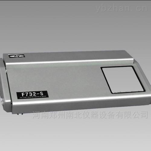 F732-S冷原子吸收测汞仪