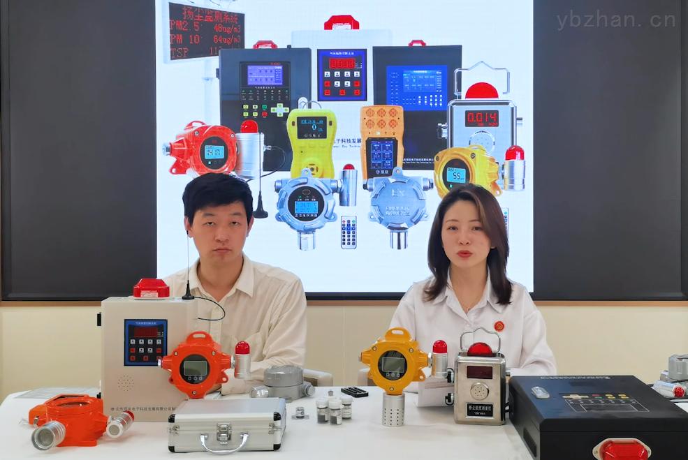 山東瑤安電子科技發展有限公司產品介紹