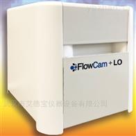 FlowCam®8000流式颗粒成像分析系统