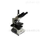 BM-PH相衬生物显微镜