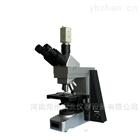 BM-SG12高生物显微镜