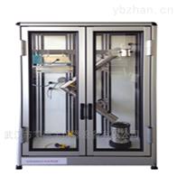 Granucharge粉体静电吸附性能分析仪