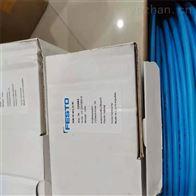 德国FESTO蓝色耐低温气管-PUN-H-10X1,5-BL