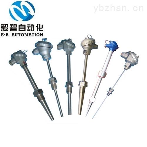 WZCB-241固定螺紋帶溫變熱電阻廠家