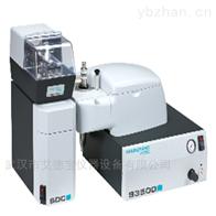 S3500激光粒度分析仪