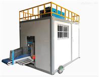 生物肥料集装箱电子包装秤码头港口都可用