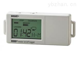 HOBO UX90-004(M)电机开关记录仪