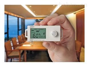 HOBO UX90-005(M)灯光与房间占用情况记录仪