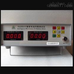 厂家推荐蓄电池内阻测试仪带打印