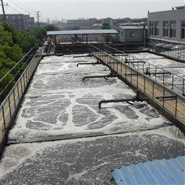 FlowNa污水处理远程监控系统
