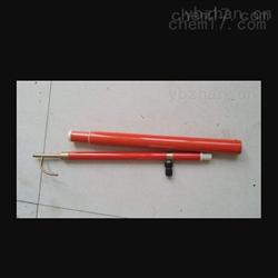伸缩型直流高压放电棒