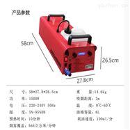 XRS-YWQ-1500D大型烟雾发生器