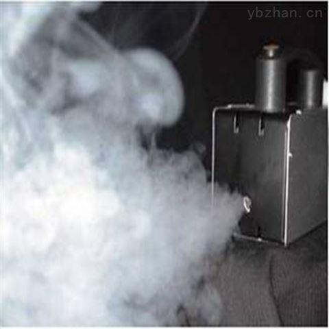 便携式烟雾发生器