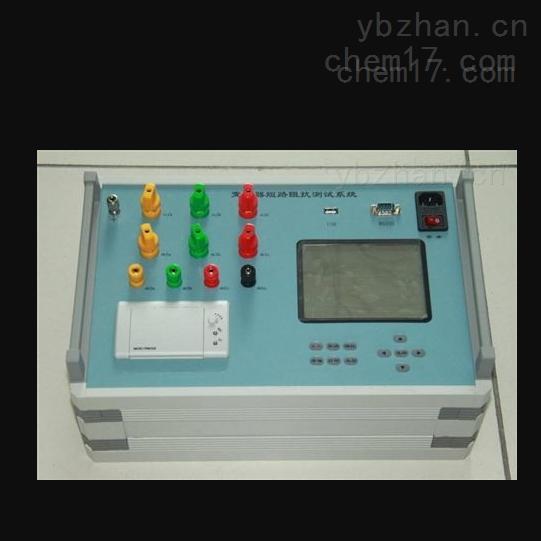 上海异频地网接地阻抗测试仪