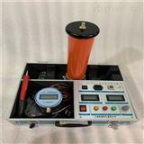 ZGF-200KV直流高压发生器
