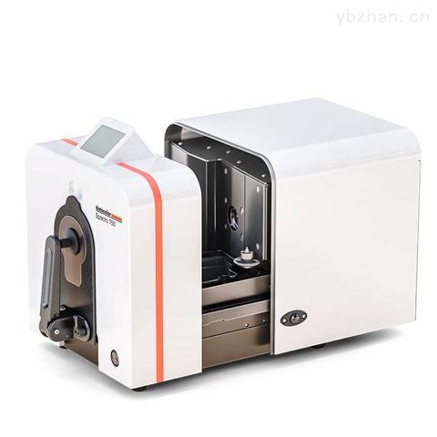 Datacolor Spectro 700系列台式分光测色仪